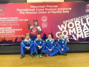 celotna slovenska odprava v St Petersburgu